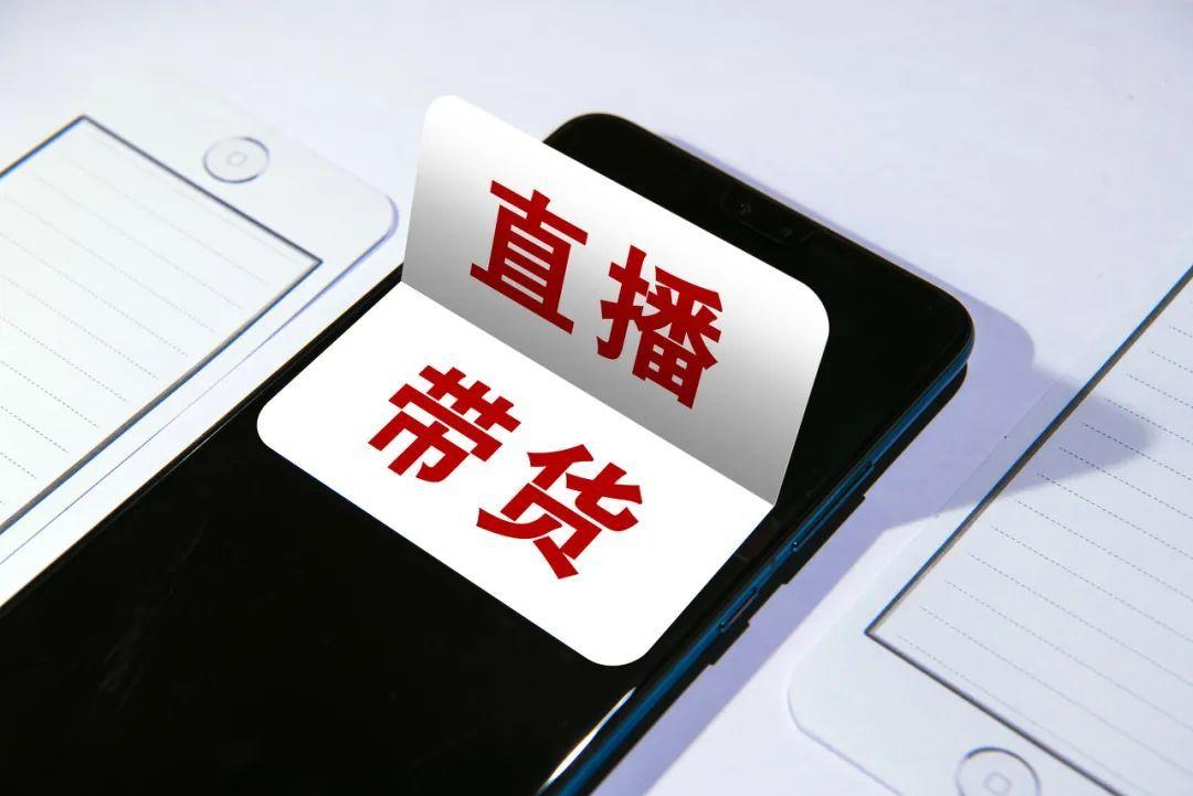 usdt不用实名(www.caibao.it):新年新气象,主播哪家强 第1张