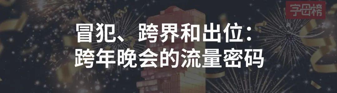 """电银付免费激活码(www.dianyinzhifu.com):特斯拉扔出了一片""""二向箔"""" 第15张"""