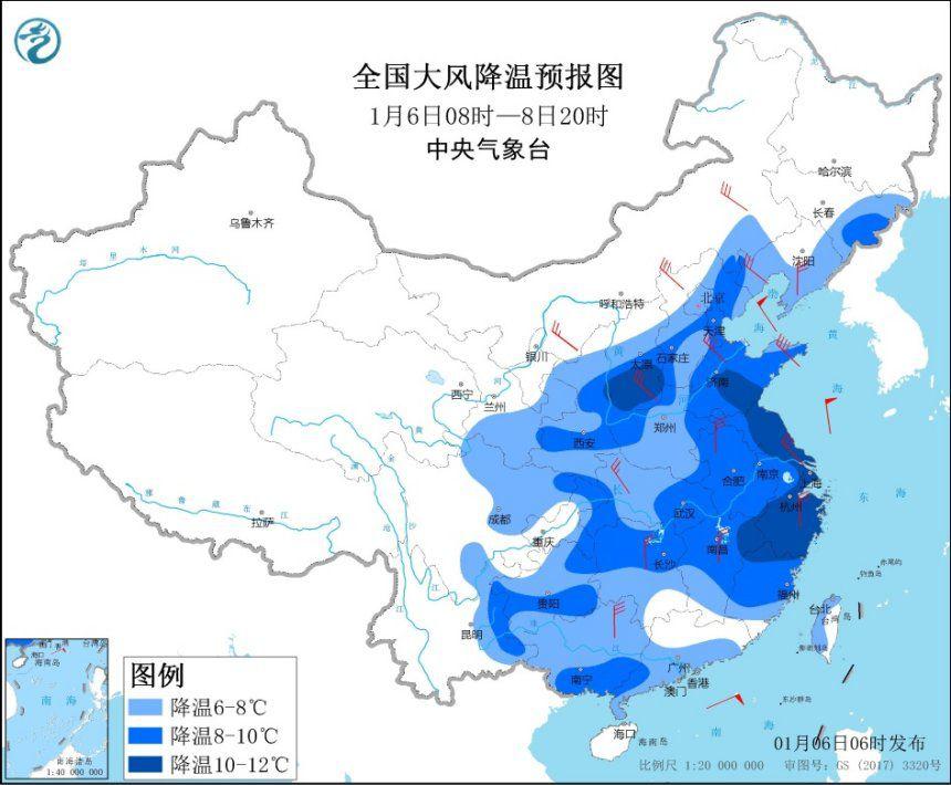 寒潮蓝色预警继续发布:部分地区降温可达10℃