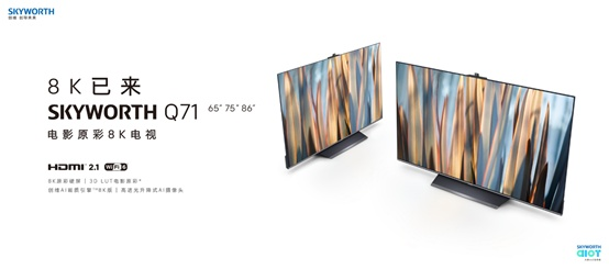usdt充值接口(www.caibao.it):创维OLED、8K超索尼三星:不是市场竞争的有时 是高端品牌战略的一定