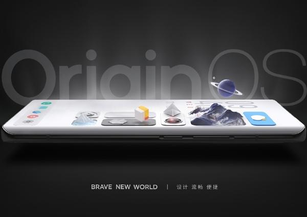 usdt无需实名(www.caibao.it):OriginOS系统首批公测正式开启!笼罩vivo、iQOO十多款机型