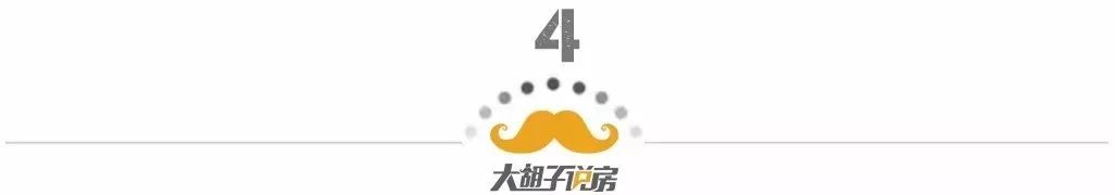 usdt钱包(www.caibao.it):从万万级房产的成交量,看中国都会的财富排名 第7张