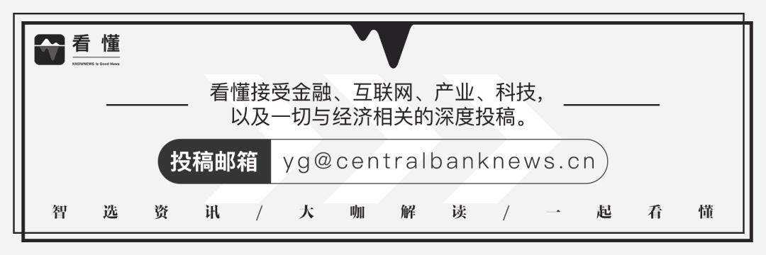 usdt交易平台(www.caibao.it):虾米音乐关停:商业不谈青春