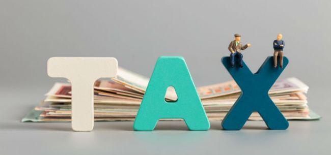 gdp和税收_2020年信阳市国民经济和社会发展统计公报