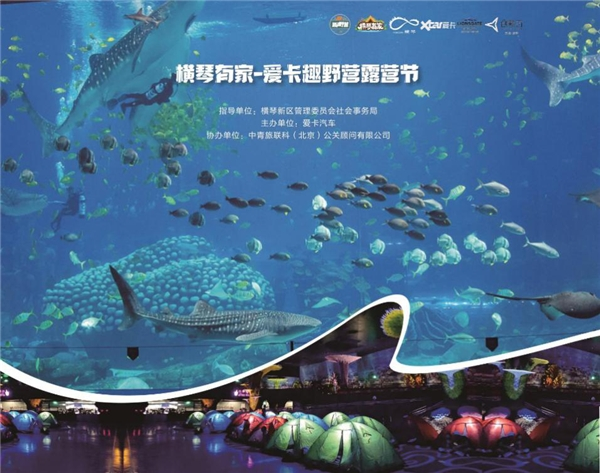 http://www.weixinrensheng.com/lvyou/2460913.html
