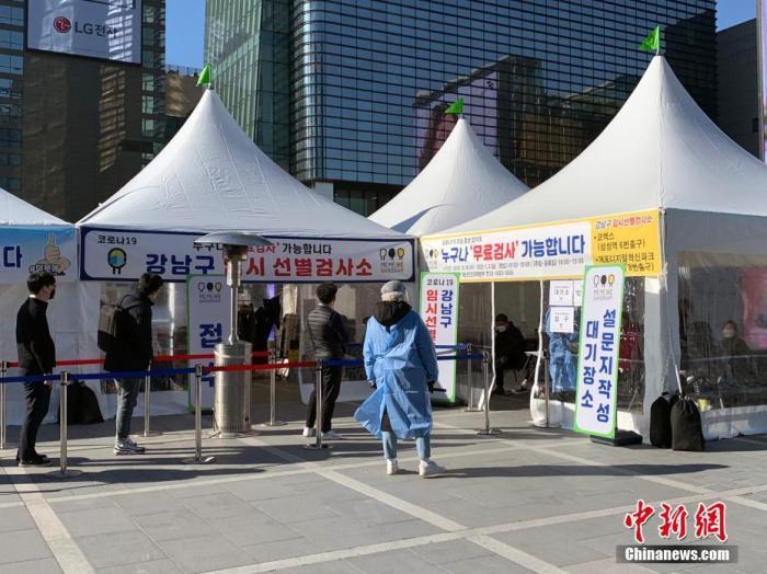 韩国一宗教设施集体感染发酵 政府将公布疫苗接种计划