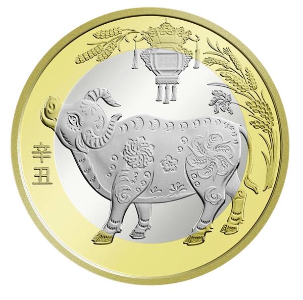 2021牛年贺岁纪念币今日兑换:面额10元 1.5亿枚