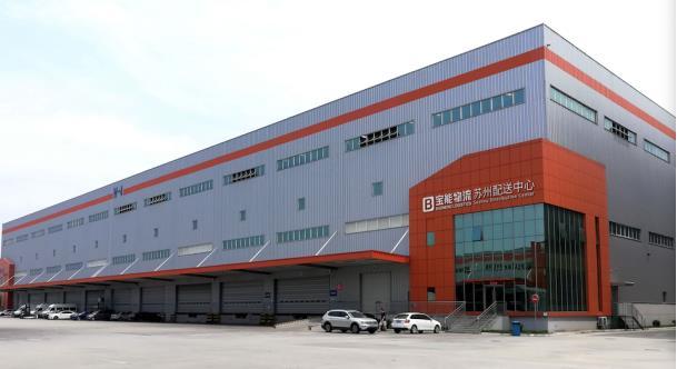图:宝能物流苏州配送中心