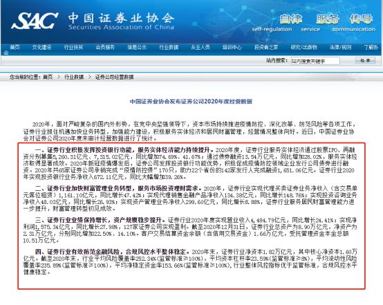 http://www.weixinrensheng.com/caijingmi/2584179.html