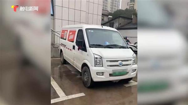 货拉拉司机家属回应女孩跳车身亡:出事前1分钟监控首曝