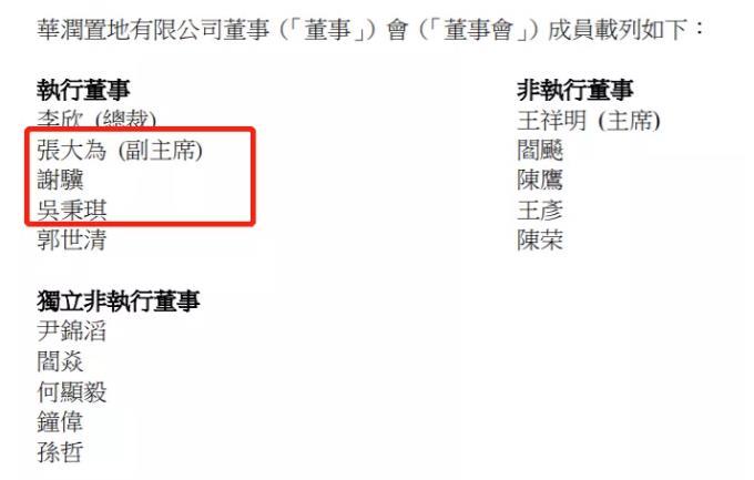 集▲�b箱改造37CFE-37585
