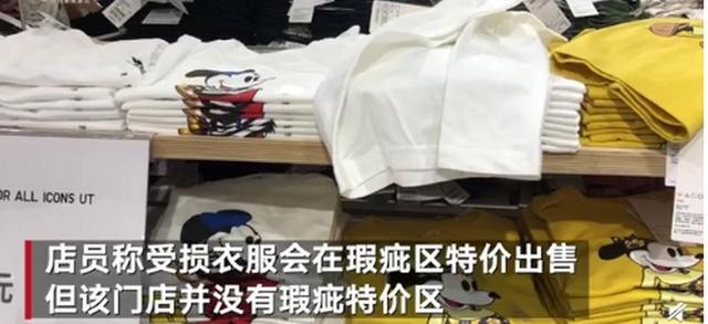 成人试穿优衣库童装引争议上热搜!网友炸锅:小朋友衣服都抢,就为了拍照?