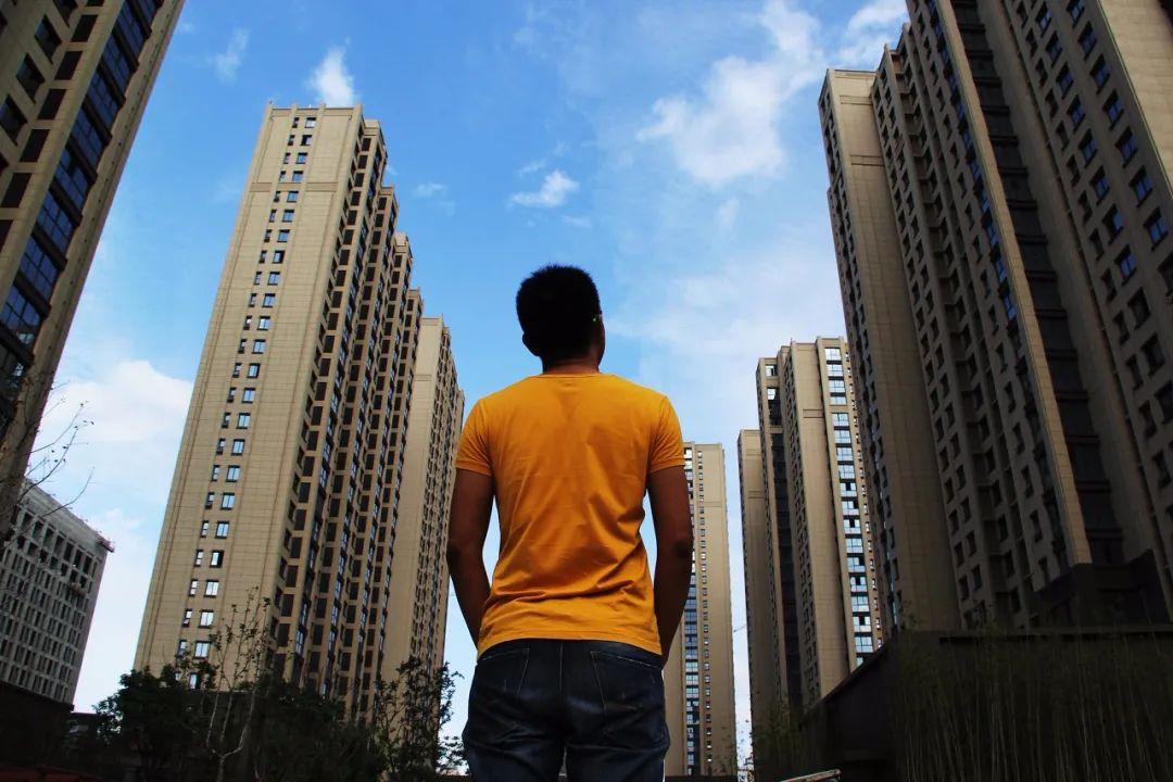 重磅信号:房地产业的定位,开始变了!