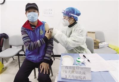 东城区60岁以上居民超两万接种新冠疫苗