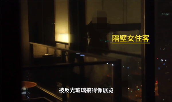 """超五星酒店隐私漏洞测评:夜晚卧室里一举一动如同""""放电影"""""""