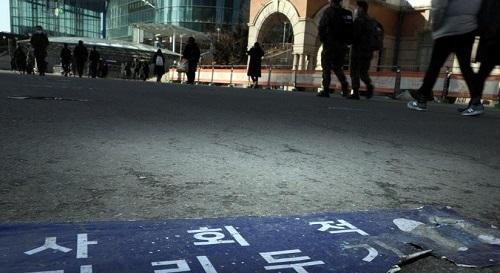 韩媒:韩国宣布现行禁止5人以上聚集防控措施还要延期两周