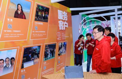 杨元庆内部信:希望在联想收获的不仅是工作更是事业