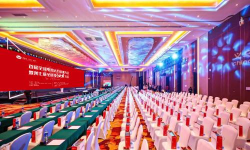 王九山全网霸屏团队与第七届全球创业者大会达成战略全网媒体宣发合作