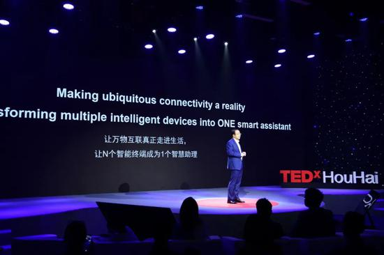 华为王成录:今年搭载鸿蒙系统的设备保守目标是3亿台