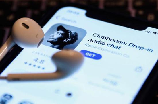 Twitter曾计划以40亿美元收购Clubhouse:目前谈判已搁♂置