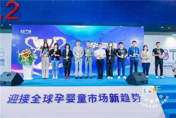广州国际孕婴童产品博览会盛大开幕