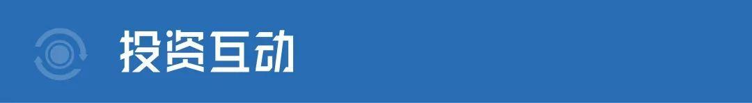 早财经|姚劲波呼吁对贝壳找房罚款40亿,贝壳回应;肖钢:全面推行注册制还需要一定的时间和条件;国产量子芯片生产线即将落地