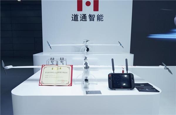颠覆传统,智驭未来——道通智能参展2021年中国电子信息博览会