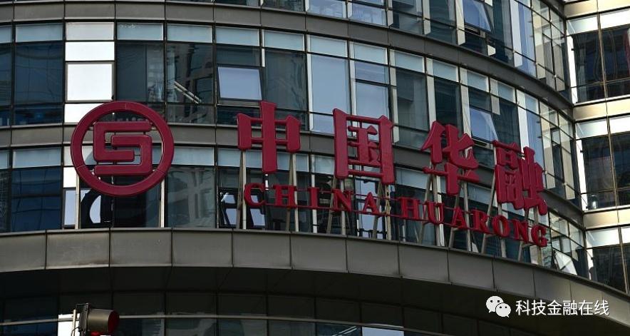年报难产!四大AMC之一的中国华融被标普列入负面观察名单
