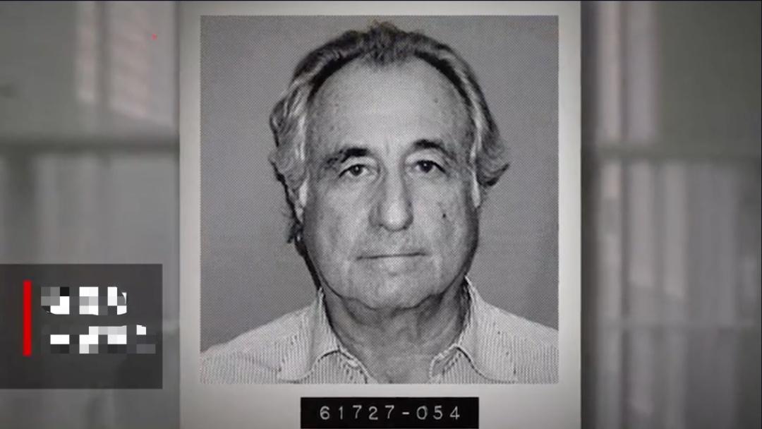 """美国史上最大骗子,死在狱中!骗了全世界4200亿,名人富豪成""""韭菜"""",后被儿子揭发,全家结局凄凉"""