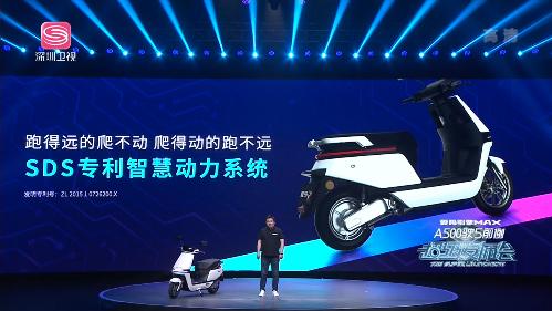 爱玛电动车:科技不是炫的 是要拿来用的