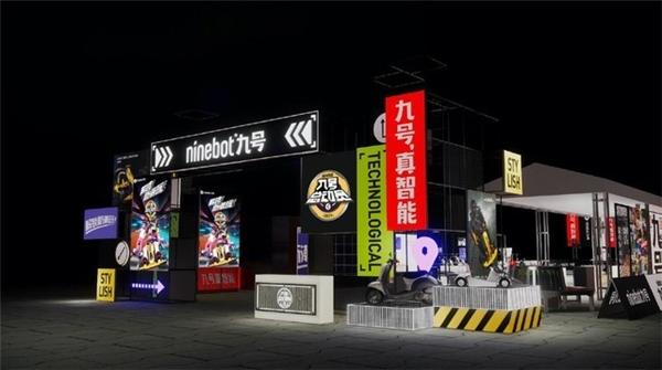 九号总动员吹响首站号角,科技新潮玩与你相约广州