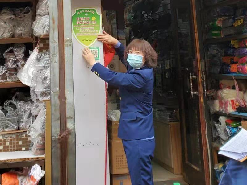 黑龙江哈尔滨:创新举措推进新冠疫苗接种工作