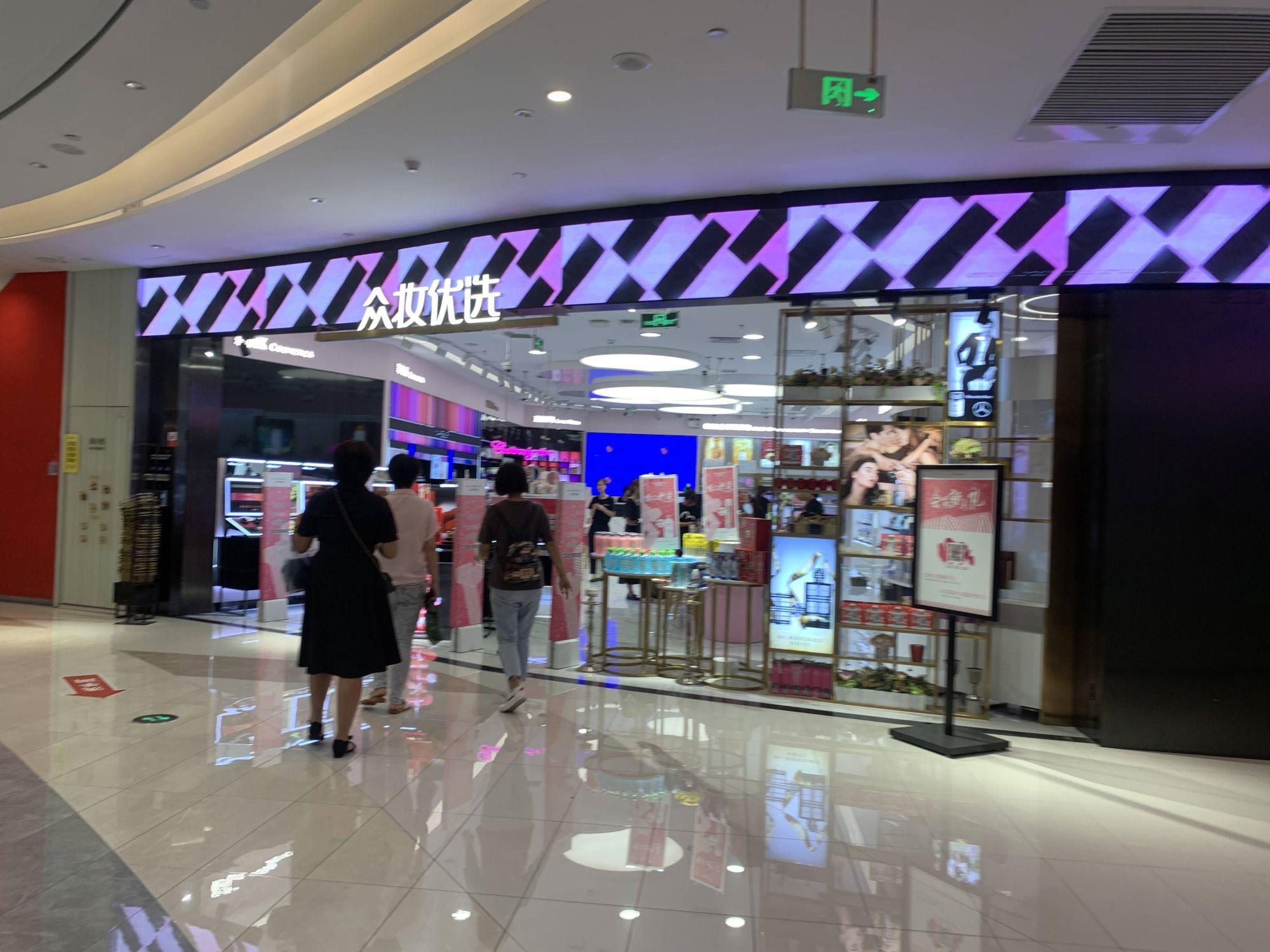青岛金王股票:青岛金王2020年亏损4.31亿 2