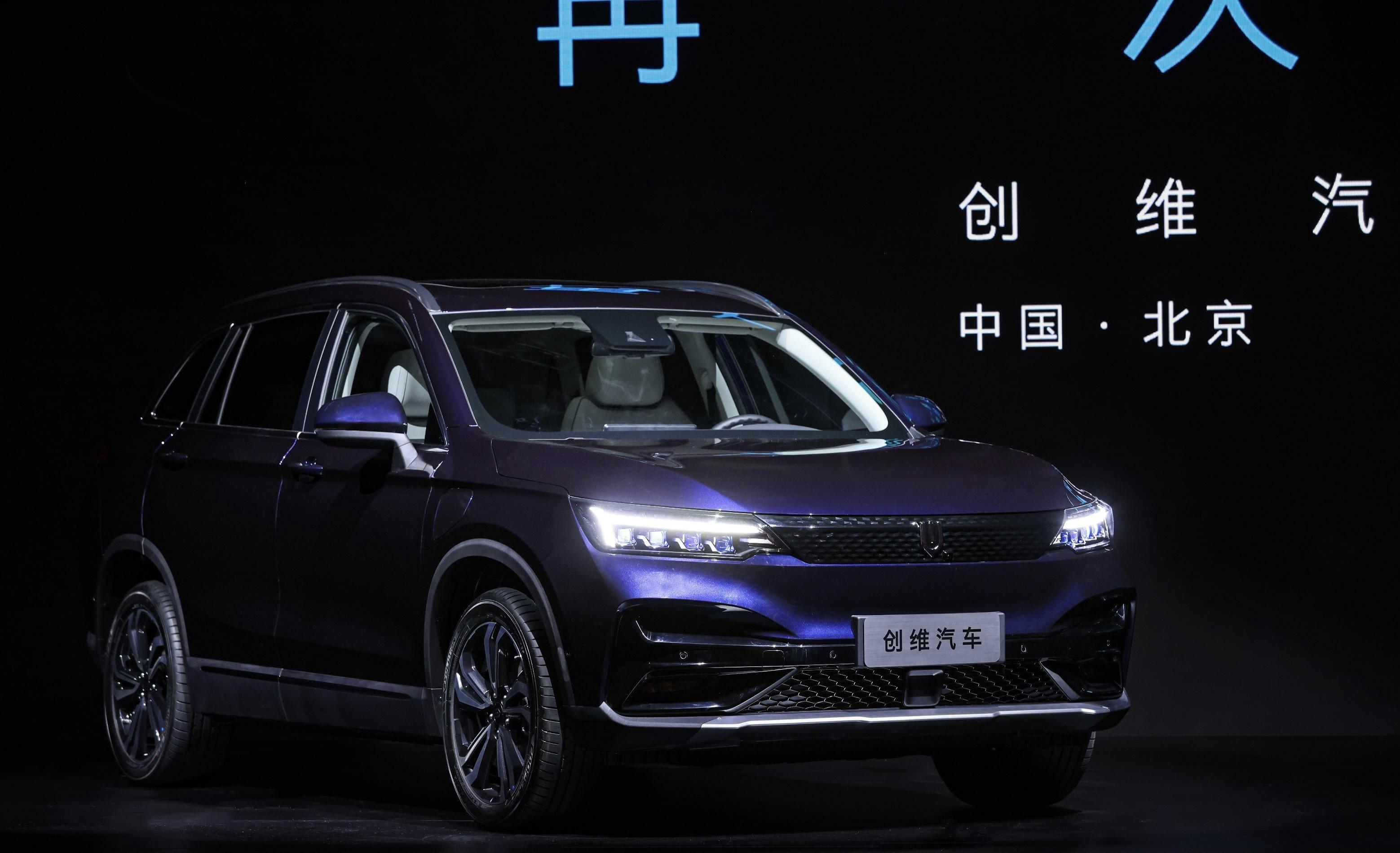 要成为世界十强汽车品牌、市值跨上3000亿,创维造车底气何来?