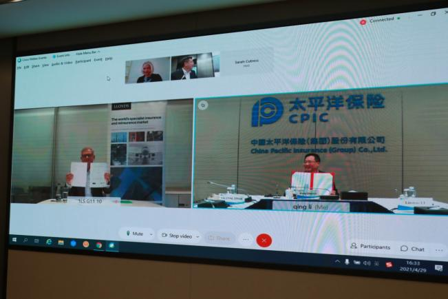 """图说:连接上海、伦敦两地,中国太保董事长孔庆伟、劳合社主席布鲁斯・卡耐基・布朗代表双方""""云端""""签署合作备忘录。"""