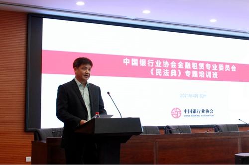 华融金融租赁监事长刘健生出席会议并致辞