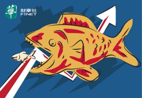 国华(00370.HK)可能收购数据分析服务业务
