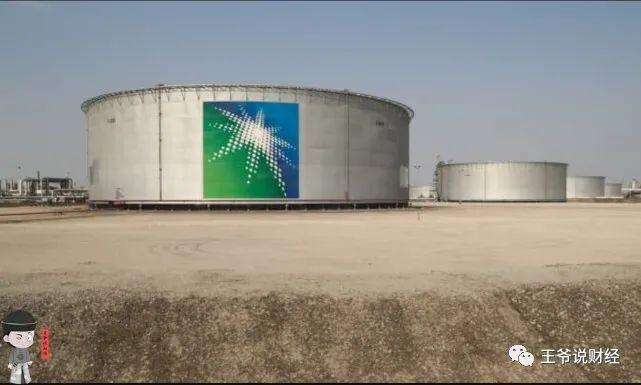 油价大涨后,1季度,沙特阿美净利润217亿美元?