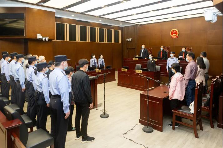 上海一平台集资诈骗案宣判:非法募集资金27亿 1人被判无期