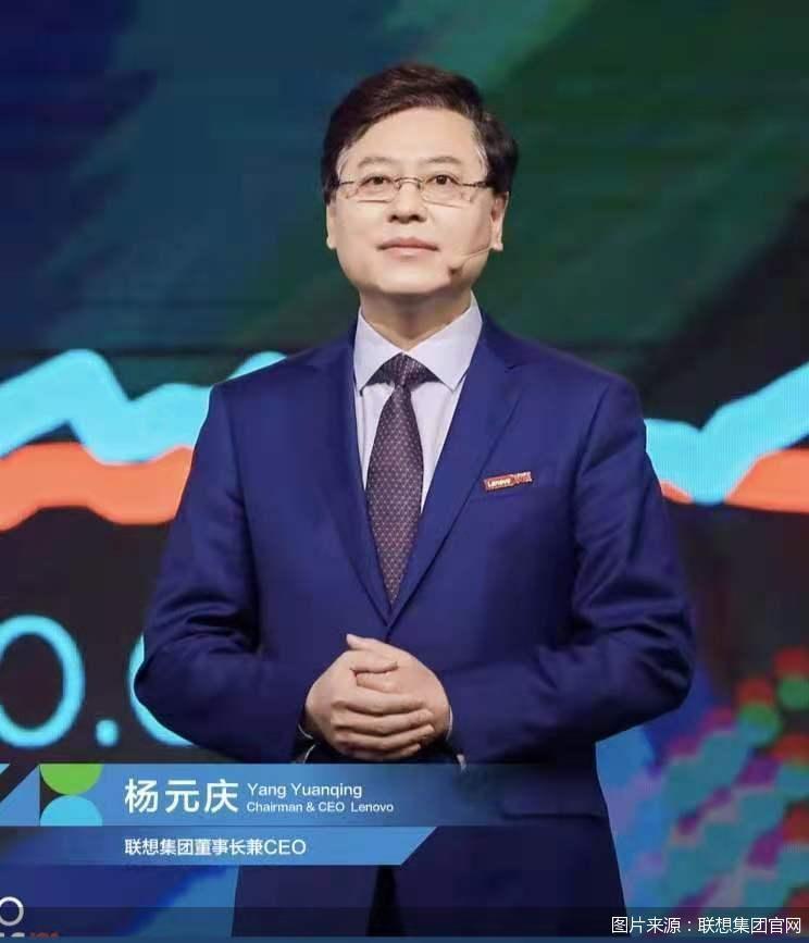智能化转型显成效,业绩创十年来最快增速,杨元庆:联想不造车