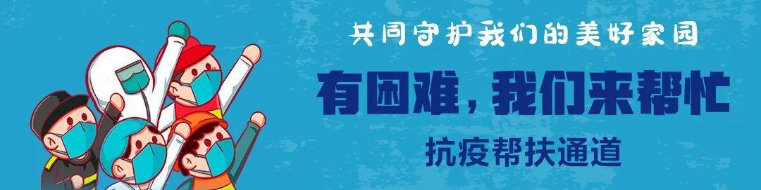 """港股""""新式茶饮第一股""""即将诞生:奈雪的茶通过上市聆讯!去年扭亏为盈"""