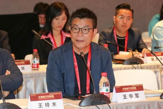 蔡朝林与亚布力中国企业家论坛部分会员企业座谈