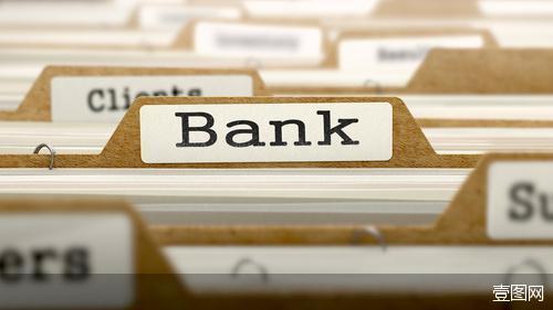 """可转债市场大爆发!银行迎发行热潮 投资者能""""捡到钱""""吗?"""