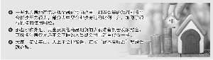 """郭树清:时刻警惕各种变换花样的""""庞氏骗局"""""""