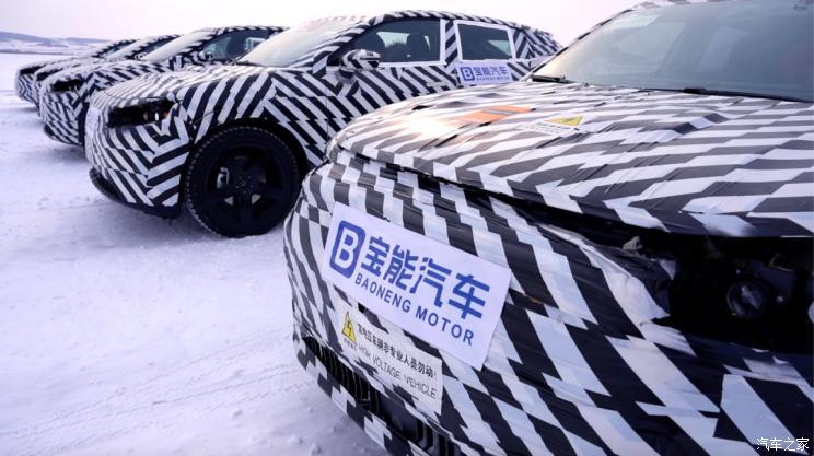 宝能新能源汽车公司总部将落户广州