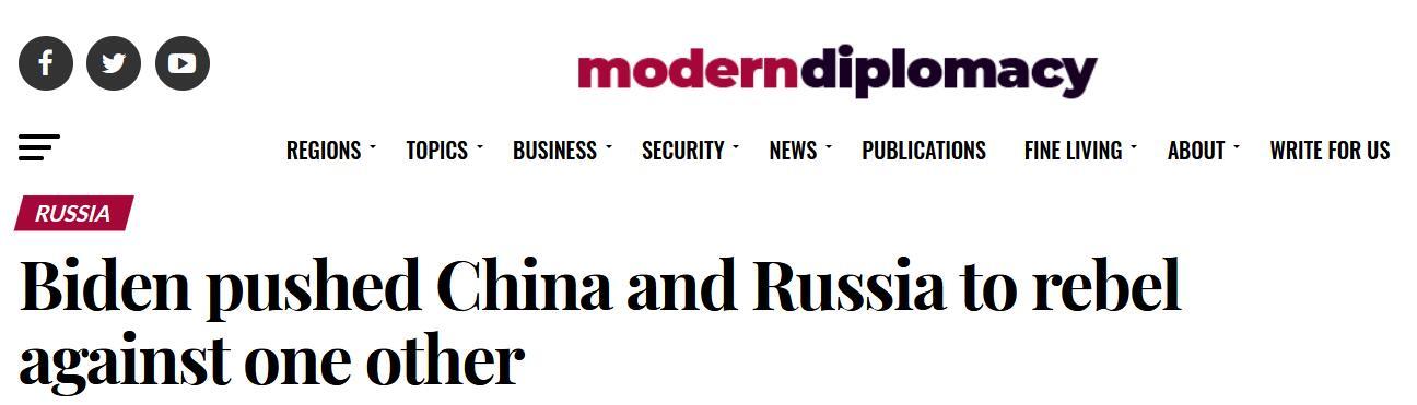 """外媒:中俄关系相当友好,拜登想用几句话挑拨中俄关系真是""""太天真了"""""""