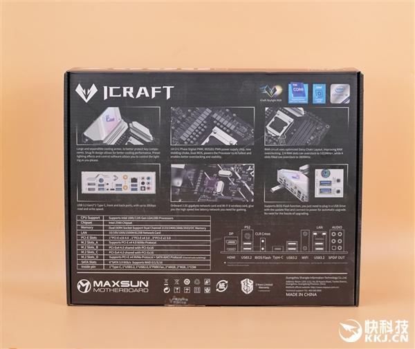 999元超高性价比!铭瑄iCraft Z590 WiFi图赏