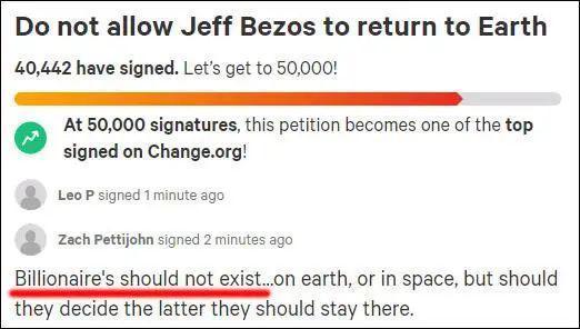 """贝索斯别回地球!世界首富""""上天""""在即,超万人请愿:带上马斯克"""