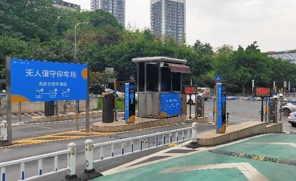 悦达停车与捷停车达成服务商合作,联合运营共建生态