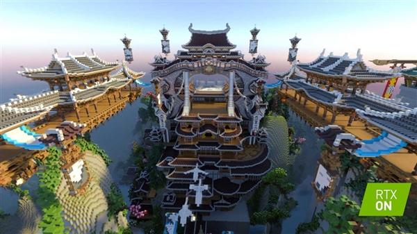 《我的世界》中国版RTX Beta版上线!支持光追、DLSS